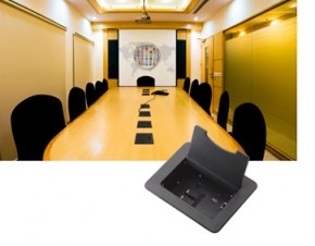 tbus-3xl-meeting-room-for-tbus-35